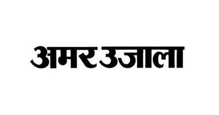 Amar-Ujala